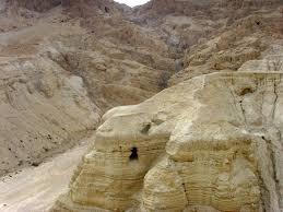 A Qumram Site